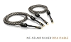 VIABLUE NF-S6 AIR Silver RCA Cable Mono Pair 0.7M